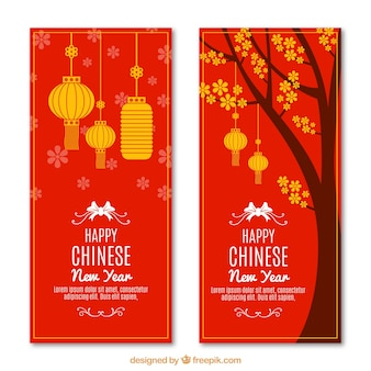 Chinese new year banners with tree and lanterns