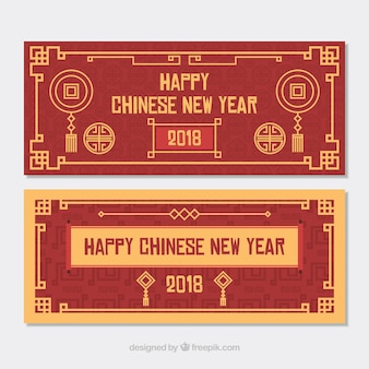 中国の新年のバナー