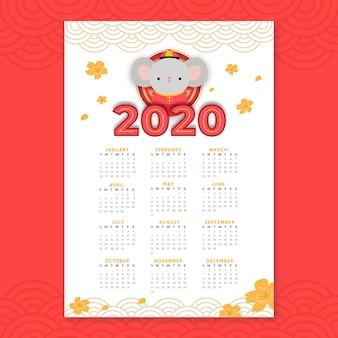Chinese new year calendar flat design