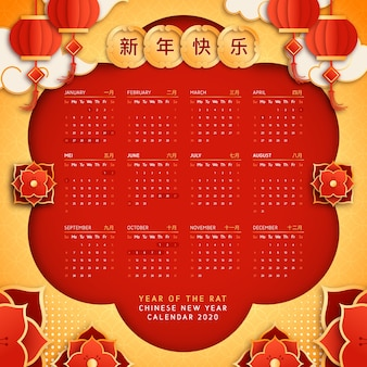 Chinese new year calendar in flat design