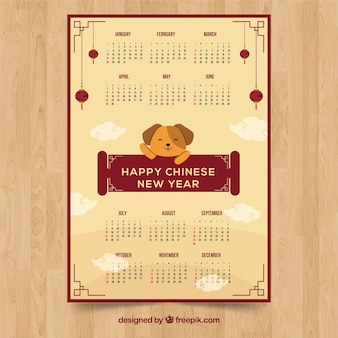 Chinese new year calendar template with baby dog