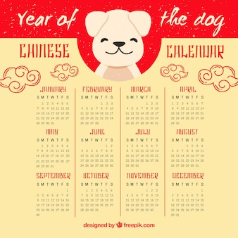 Chinese new year calendar template with white dog