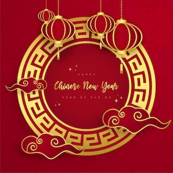 랜 턴과 구름 중국 새 해 축 하 배너 디자인.