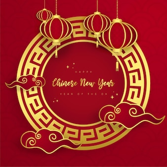 Chinese new year celebration banner design with lantern and cloud.