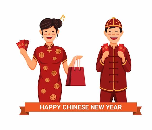 Празднование китайского нового года. люди держат деньги подарок ака ангпао