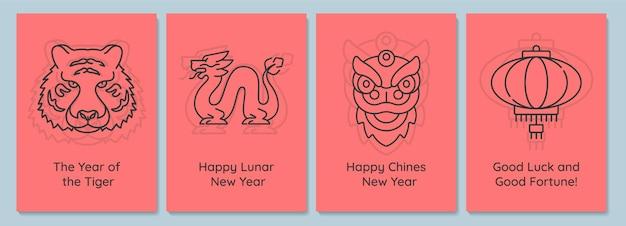 Открытки празднования китайского нового года с набором иконок линейных глифов. поздравительная открытка с декоративным векторным дизайном. плакат в простом стиле с творческой линейной иллюстрацией. флаер с праздничным пожеланием