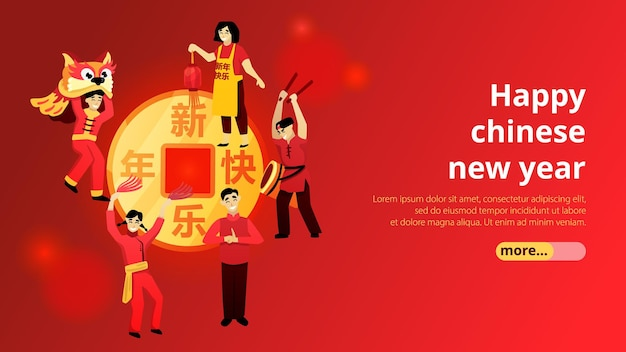 Chinese new year celebration traditions horizontal web banner with lion dance red lantern token
