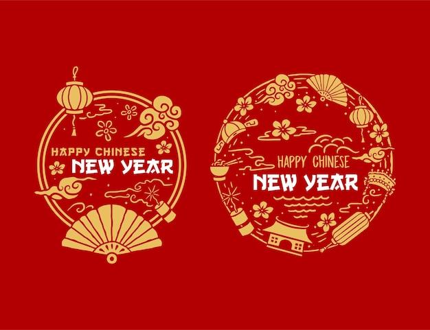 Китайский новый год круг дизайн, рисованной стиль линии с цифровым цветом,