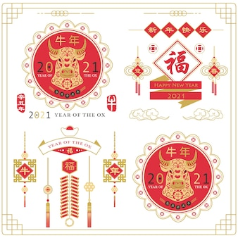 Chinese new year collections set chinese calligraphy translation happy new year and year of the ox