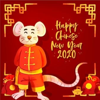 水彩で中国の新年のコンセプト