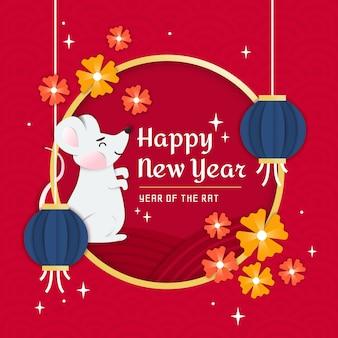 Concetto cinese di nuovo anno nello stile di carta