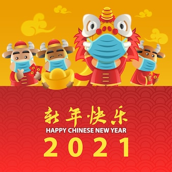 Chinese new year cute of cartoon design in new normal concept cows wearing masks