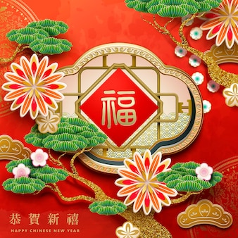 Chinese new year design, attractive chinese garden with spring couplet and pine tree