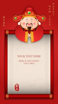 Chinese new year design cute cartoon god of wealth and chinese style red scroll paper template.