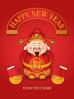 Chinese new year design cute cartoon god of wealth and golden ingot red envelope.