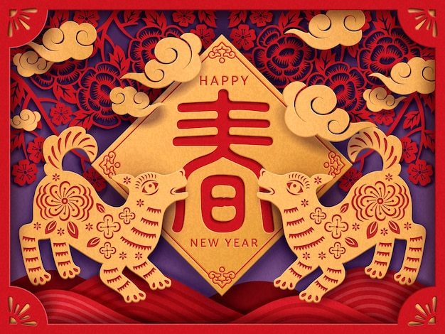 Chinese new year design, paper art style with dog and peony elements