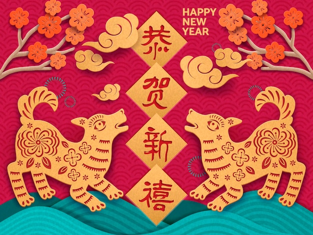 Chinese new year design paper art style