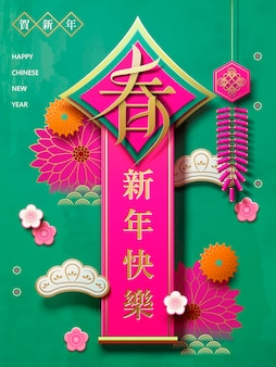 Chinese new year design, spring couplet with floral elements, fuchsia and turquoise tone