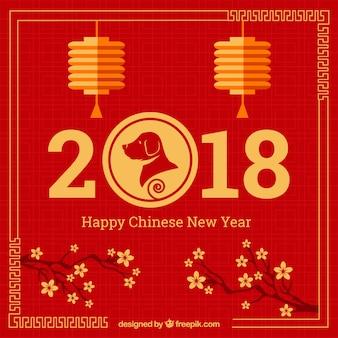 Capodanno cinese design con filiali
