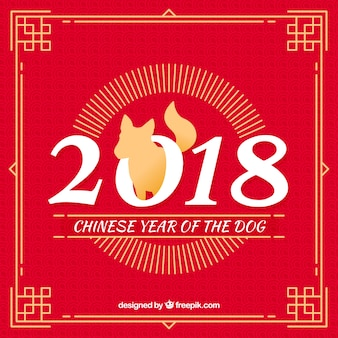 Chinese new year design with dog silhouette