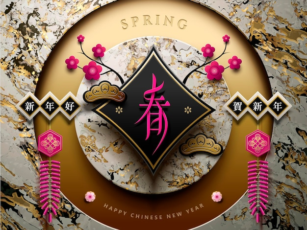 Chinese new year design, with firecrackers elements on gorgeous marble background