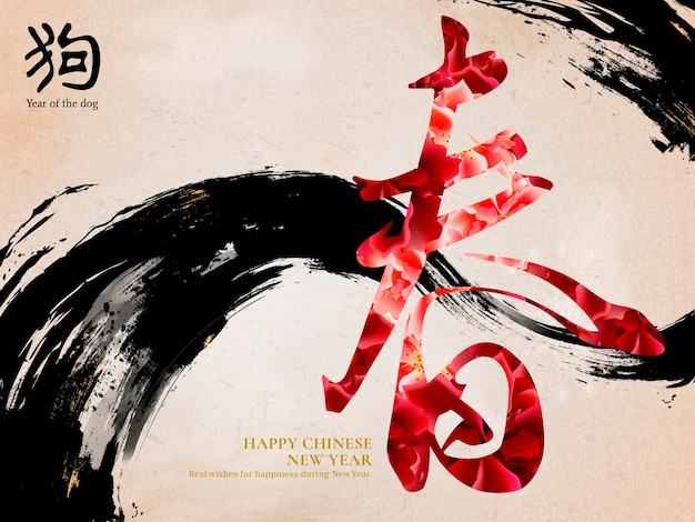 Chinese new year design with peony pattern and ink strokes on beige background