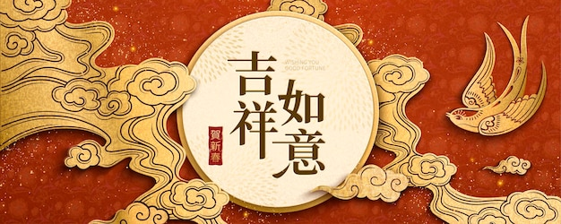Chinese new year design with swallow and clouds in paper art style