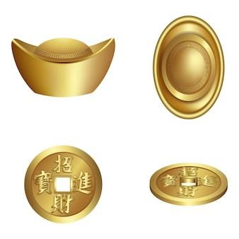 中国の旧正月の要素。孤立した金の延べ棒とコイン。正面図と側面図