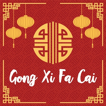 Chinese new year festival gong xi fa coi