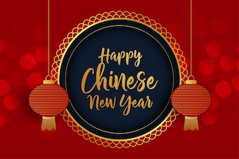Chinese new year festival lantern background