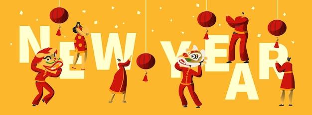 중국 설날 축제 타이포그래피 가로 포스터. 중국 전통 공연에서 붉은 용 머리 가면을 쓴 남자 춤. 아시아 등불 축제 초대 카드 템플릿 평면 벡터 일러스트 레이 션