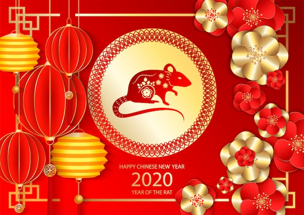 Chinese new year festive