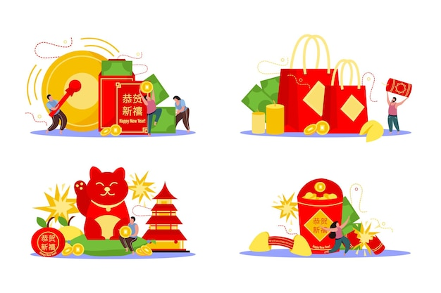 Chinese new year flat 4x1 set with happy new year text in chinese