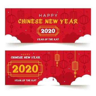 Китайские новогодние плоские баннеры
