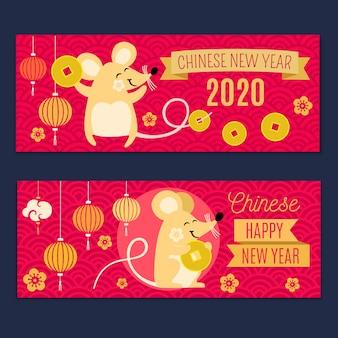 Китайский новый год плоский дизайн баннеров