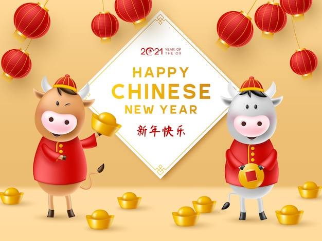 Chinese new year. funny characters in cartoon 3d style. 2021 year of the ox zodiac. happy cute bulls with gold coin, ingot and lanterns.