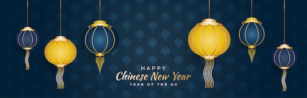 Chinese new year greeting banner with blue and gold lanterns