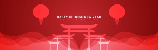Chinese new year greeting banner with gate and fog silhouette
