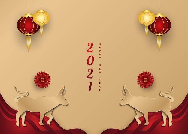 紙カットの背景に黄金の牛とランタンと中国の旧正月の挨拶バナー