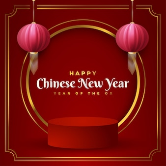 Chinese new year greeting card or banner with round stage podium and lantern