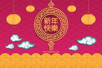 Chinese new year vectors photos and psd files free download chinese new year greeting card with decorations m4hsunfo