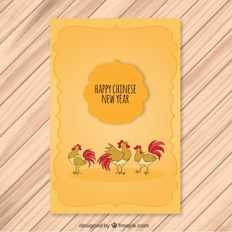 Chinese new year greeting card with fantastic roosters