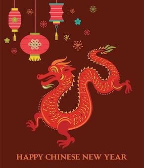 赤い伝統的なドラゴンと中国の旧正月のグリーティングカード