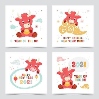 Китайская новогодняя открытка, год быка