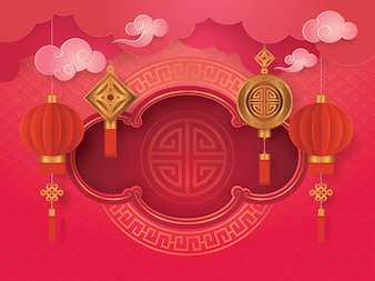 Chinese New Year Greeting Card