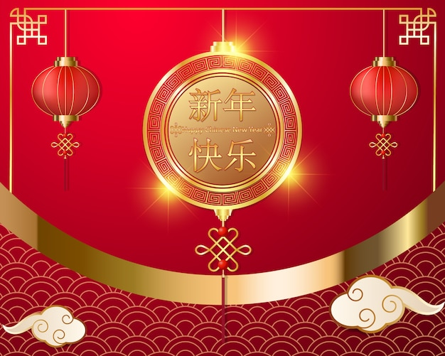 Chinese new year greeting decorations