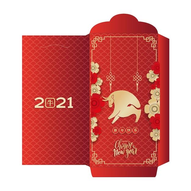 Китайский новый год приветствие деньги красный пакет ang pau design. стилизованный силуэт быка