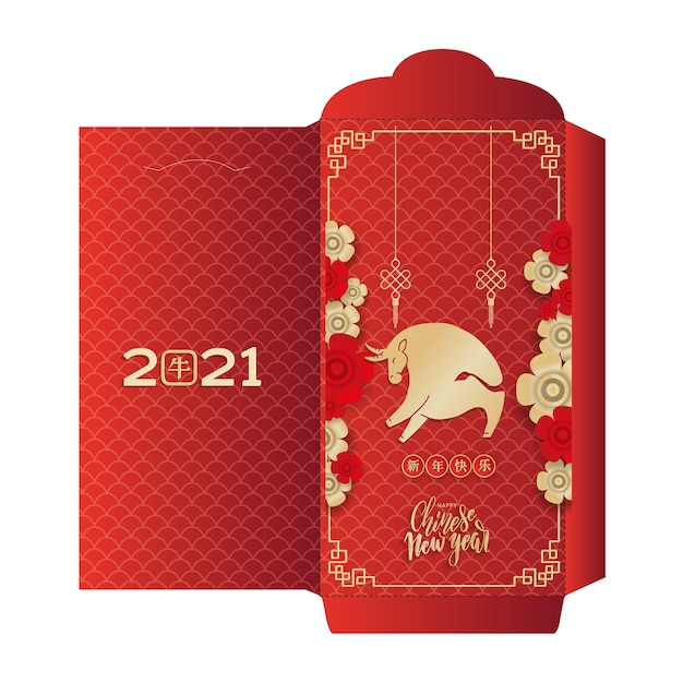 Chinese new year greeting money red packet ang pau design. a stylized silhouette of a bull