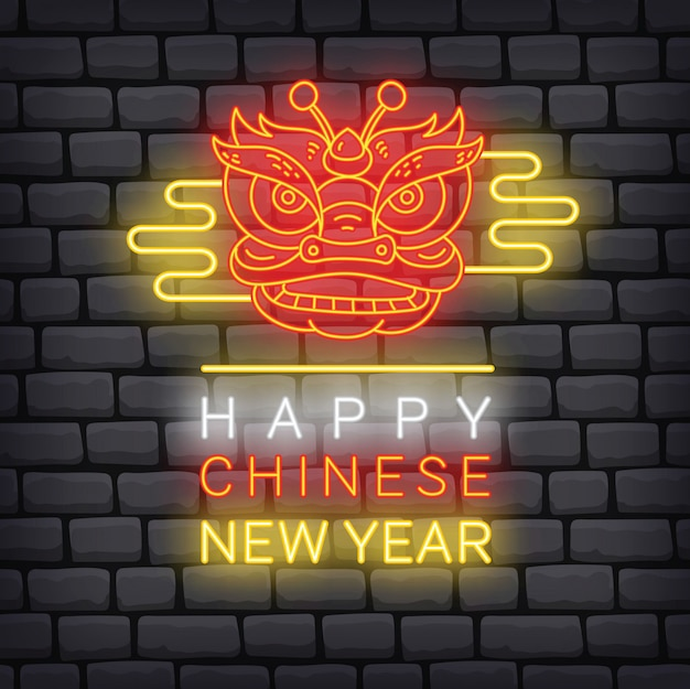 Chinese new year greeting in neon effect illustration
