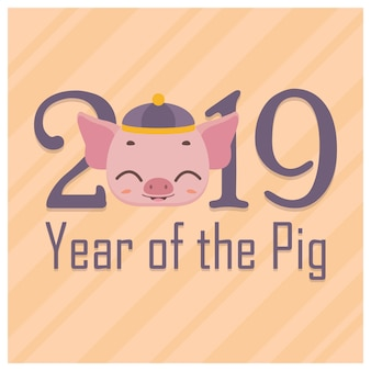 Chinese new year greeting with cute pig